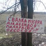 плакат-мусор2