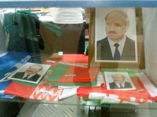 Беларусь 2010. В Брестском ЦУМе