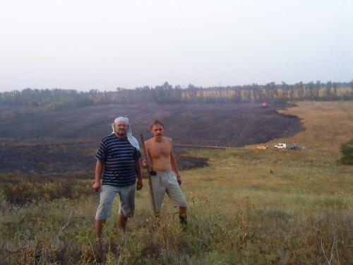 поджоги степной пожар