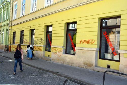 Львов, графитти