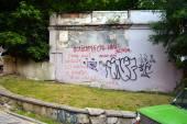 Львов, графитти2