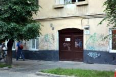 Львов, графитти3