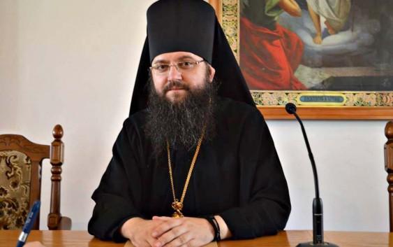 Єпископ Климент (Вечеря)