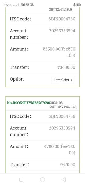 Pussclub trading payment picture