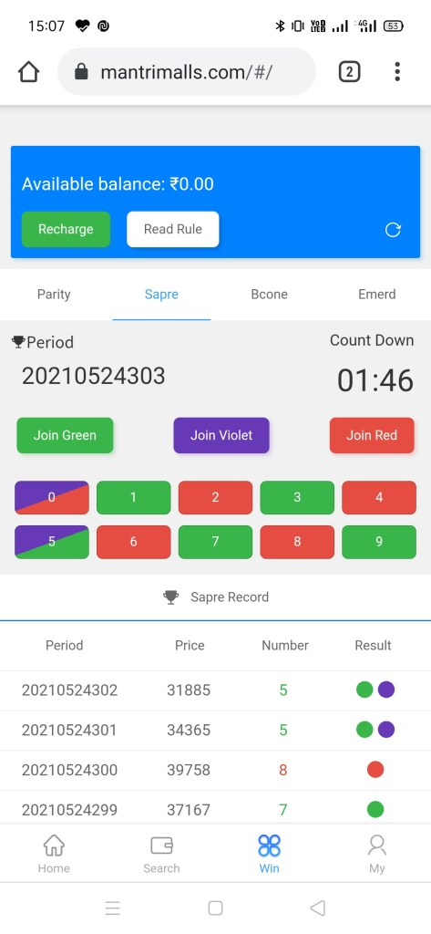 recharge Color prediction Game - MantriMalls to earn 1K-2000Rs a day.