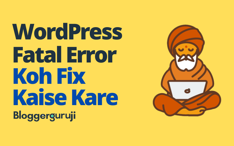 WordPress Fatal Error Koh Fix Kaise Kare [ हिन्दी]