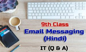 9th Class Email Messaging Hindi