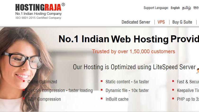 hostingraja best web hosting