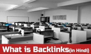 Backlinks in hindi