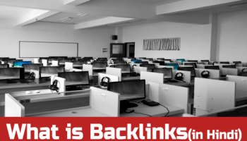Backlinks in hindi