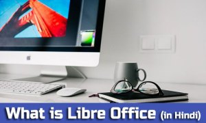 What is Libre Office in hindi