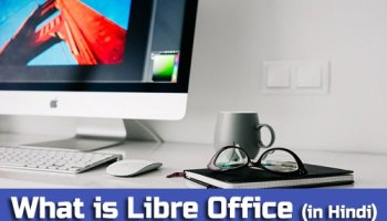 What is LibreOffice in hindi