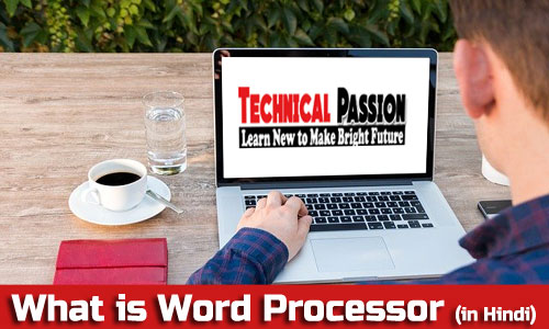 What is Word Processor