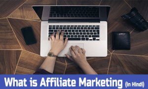 what is Affiliates