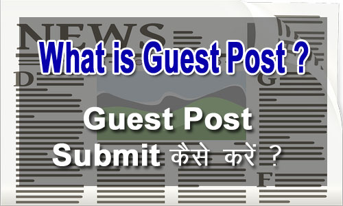 What is Guest Post