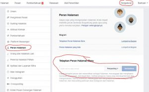 cara menambahkan pengurus halaman atau fanspage di facebook