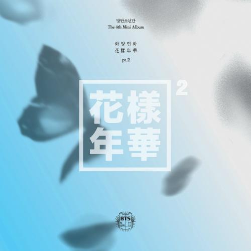 BTS Ma City album cover