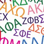 6359704913478482721615333091_Greek-Letters-470x260