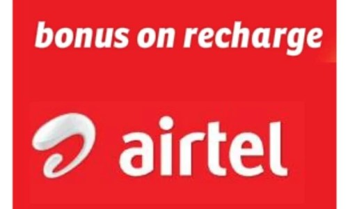 How To Get The Airtel 20X Offer (USSD dialing codes)