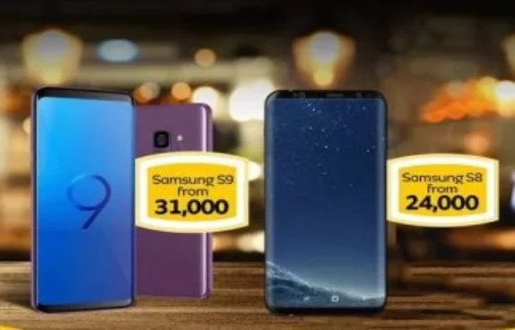 MTN Device Financing Loan with Sterling Bank, See All You Need to Know