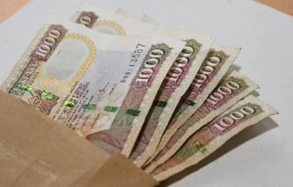 How to Exchange Your Old KSh1,000 as CBK Wipes Them Off By October 1st 2019