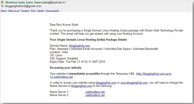 Payment Receipt Mail