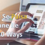 Internet Se Paise Kamane Ke 10 Best Ways