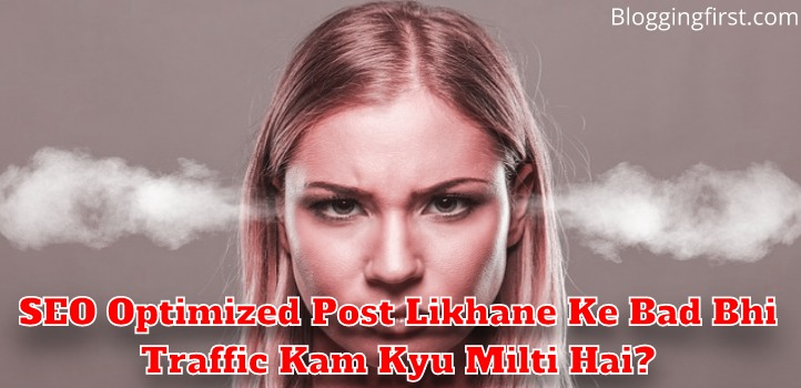 SEO Optimized Post Likhane Ke Bad Bhi Traffic Kam Kyu Milti Hai ?