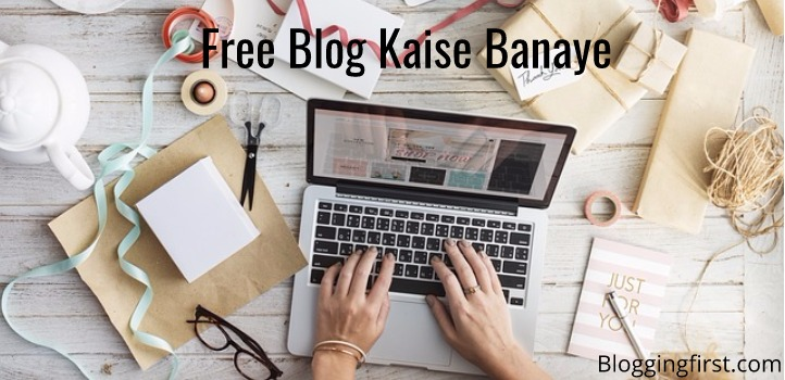 Blog Kaise Banaye – A Complete Guide with Pic