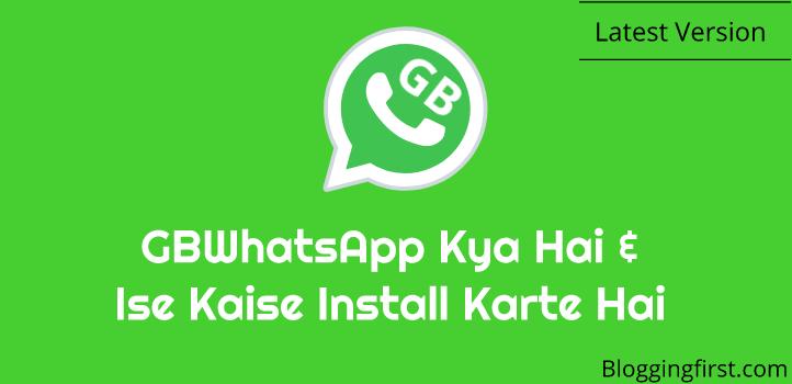 gbwhatsapp kya hai latest vesion