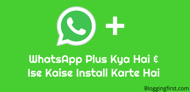 whatsapp plus kya hai