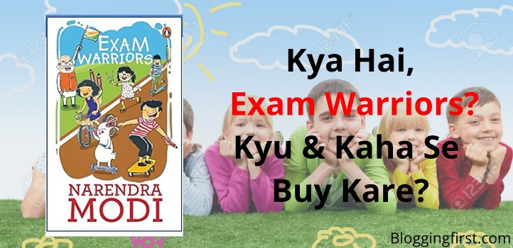 exam warriors book kya hai