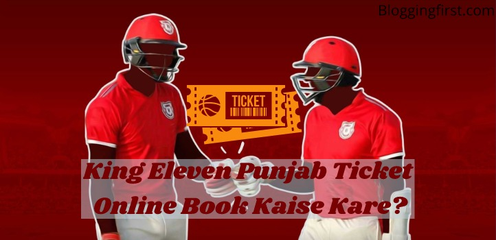 Kings Eleven Punjab Online Ticket Booking