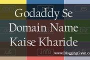 Apne Blog Ke Liye Godaddy Se Domain Name Kaise Kharide