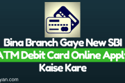 Bina Branch Gaye New SBI ATM Debit Card Online Apply Kaise Kare