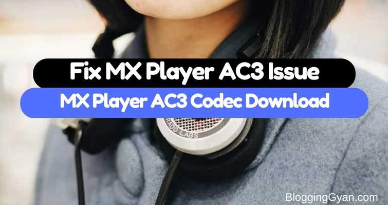 Ac3 codec для mx player android скачать.