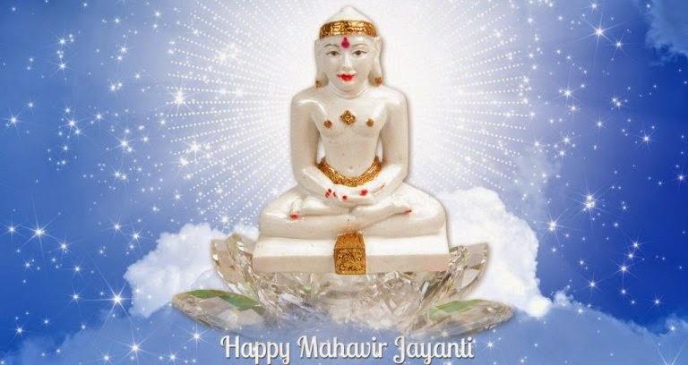 Happy-Mahavir-Jayanti-Pictures