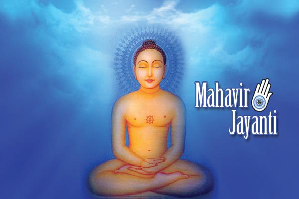 Mahavir Jayanti Wallpapers