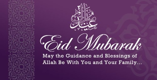 Eid-Mubarak-Greeting-Cards-Wallpapers-free-Download