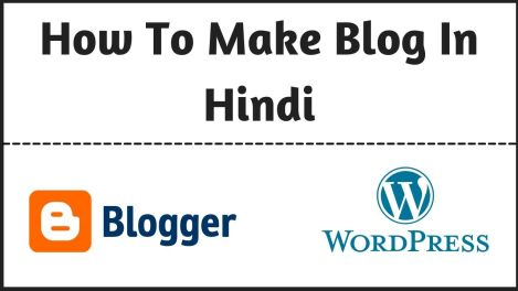 How To Make Blog In Hindi