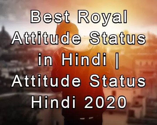 attitude status, attitude status in hindi for girl, attitude status for whatsapp, Attitude Status Hindi 2020, Attitude Status for Boys, Attitude Quotes in Hindi, Attitude Shayari, attitude shayari in hindi, Attitude Status For Boys, Attitude status For Boys In Hindi, attitude status for fb, attitude status in hindi, Attitude Status In Hindi Images, Beautiful Hindi Love Shayari, best shayari in hindi, desi status in hindi, ego meaning in hindi, hindi shayari in english, personality quotes in hindi, pyaar vali love story, royal attitude status in hindi, shayari on love in hindi, status in hindi attitude