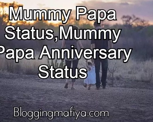 mummy papa status, mummy papa anniversary status, mummy papa status in hindi, happy anniversary mummy papa status, status for mummy papa, mummy papa status, happy anniversary mummy papa status, mummy papa status in hindi, miss u mummy papa status, love you mummy papa status, happy anniversary mummy papa status in hindi, anniversary mummy papa status, missing mummy papa status, marriage anniversary mummy papa status, happy marriage anniversary mummy papa status, mummy papa status in english, miss u mummy papa status in hindi, mummy papa status photo, happy anniversary mummy papa status video, miss you mummy papa status in hindi, mummy papa status hindi, happy anniversary mummy papa status video download, love u mummy papa status, mummy papa status for whatsapp, happy anniversary mummy papa status for whatsapp, happy birthday mummy papa status in hindi, mummy papa status video song download, mummy papa status for whatsapp in hindi, mummy papa status in hindi fb, i love mummy papa status, mummy papa status video song, happy marriage anniversary mummy papa status in hindi, happy anniversary mummy papa status hindi, mummy papa status english, love you mummy papa status in hindi, best mummy papa status in hindi, mummy papa status video, happy anniversary mummy papa status marathi, mummy papa status pic, happy wedding anniversary mummy papa status, mummy papa status gujarati, miss u mummy papa status in english, i love you mummy papa status, mummy papa status shayari