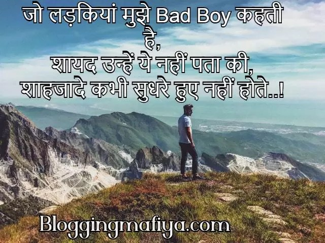 attitude status for boys, attitude status for boys in hindi, attitude status for boys in english, cool attitude status for boys in hindi, punjabi attitude status for boys, best attitude status for boys, whatsapp attitude status for boys, cool attitude status for boys, whatsapp attitude status for boys in hindi, girls attitude status for boys, attitude status for boys in punjabi, attitude status for boys for whatsapp, hindi attitude status for boys, attitude status for boys com, attitude status for boys for fb, fb attitude status for boys, attitude status for boys towards girls, love attitude status for boys, attitude status for boys hindi, attitude status for boys english, attitude status for boys to girls, new attitude status for boys, breakup girls attitude status for boys, attitude status for boys in marathi, awesome attitude status for boys, breakup attitude status for boys, swag attitude status for boys, best attitude status for boys in hindi, attitude status for boys pic, full attitude status for boys, attitude status for boys dp, english attitude status for boys, cute attitude status for boys, bad boy attitude status for boys