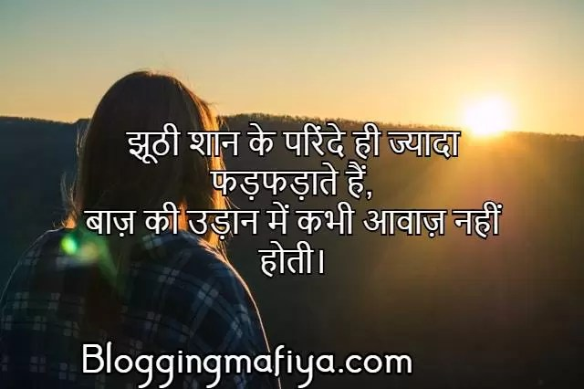 one line status in hindi, whatsapp status in hindi attitude new one line love, hindi status for whatsapp in one line, whatsapp status in hindi one line life, one line status for whatsapp in hindi, one line status in hindi, one line status in hindi font, one line status in hindi language, whatsapp one line status in hindi, best one line status in hindi, one line status in hindi for whatsapp, one line status in hindi attitude, one line status in hindi for love, love one line status in hindi, one line status in hindi sad, funny one line status in hindi, attitude one line status in hindi, sad one line status in hindi, heart touching one line status in hindi, one line status in hindi facebook, one line status in hindi, one line status in hindi fb, motivational one line status in hindi, double meaning one line status in hindi, muslim one line status in hindi, sad love one line status in hindi, one line status in hindi song, superb one line status in hindi, mohabbat one line status in hindi, one line status in hindi success, desi one line status in hindi, one line status in hindi for brother, one line status in hindi smile, one line status in hindi download, best love one line status in hindi, khamoshi one line status in hindi, one line status in hindi for eyes, missing one line status in hindi, one line status in hindi whatsapp, one line status in hindi for sister, true love one line status in hindi, funny attitude one line status in hindi, simple one line status in hindi, islamic one line status in hindi, eid mubarak one line status in hindi, one line status in hind, good night one line status in hindi, one line status in hindi girl, dosti one line status in hindi, twitter one line status in hindi, one line status in hindi image, one line status in hindi and english, one line status in hindi for girlfriend, one line status in hindi pagli, one line status in hindi for friendship