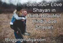 Alt Text love shayari in hindi, love shayari in hindi for girlfriend, beautiful hindi love shayari, love shayari in hindi for boyfriend, love shayari for wife, love shayari for husband, love shayari for gf, love shayari in hindi and english, hindi love shayari download, funny love shayari in hindi, love shayari in hindi video download, sad love shayari in hindi for girlfriend, love shayari in hindi font for girlfriend, love shayari with image in hindi, sad love shayari in hindi, facebook love shayari with image, Love Shayari in Hindi, love shayari in hindi for girlfriend, beautiful hindi love shayari, Love Shayri in Hindi, Shayari on Love in Hindi www love shayari image com, whatsapp status in hindi love shayari, wallpaper love shayari in hindi, hindi love shayari with wallpaper, love shayari wallpaper hd, love shayari images hindi, sad and love shayari fb, hindi love shayari wallpaper, hindi sad love shayari, new love shayari image, best love shayari with images, love shayari in hindi images, love shayari in hindi for girlfriend with image, pati patni love shayari in hindi, romantic love shayari for girlfriend, best love shayari in hindi, hindi love shayari for boyfriend, hindi love shayari image download, new love shayari in hindi, love shayari images in english, good morning love shayari for girlfriend in hindi, love shayari in marathi, wallpaper of love shayari, love shayari with pic, love shayari in hindi for girlfriend 120, real love shayari in hindi, marathi love shayari for girlfriend, funny love shayari in hindi for boyfriend, love shayari in hindi for facebook, love shayari hindi mai, romantic love shayari images, love shayari image ke sath download, love shayari image wallpaper, 2 line love shayari in hindi font