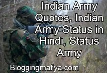 indian army status, indian army quotes, indian army status in hindi, indian army hindi status, indian army status hindi, status for indian army, attitude status, indian army quotes, status attitude, army photo, army wallpaper, army quotes, best status in hindi, army images, indian army status, army result, army status, sherin shringar age, indian cfnm, haryanvi status haryanavi, army image, indian soldier images, quotes on indian army, quotes on soldiers, dream status, army wallpaper hd, indian army hindi quotes, attitude shayari in english, assamese shayari, badla status in hindi, मराठी स्टेटस फेसबुक, indian army quotes in hindi, shradhanjali message in marathi, best shayari for facebook status, army in hindi, odia image shayari, बेवफा प्यार, quotes on army, diwali status in punjabi, punjabi status for whatsapp love, fb status english, army memes, indian army shayari, love image with message in hindi, marathi shero shayari, cool status for hike, sher in hindi, sad whatsapp status in marathi, मराठी शेर शायरी, शेरो शायरी मराठी, army images hd, sweet sinners, स्वतंत्रता दिवस की हार्दिक शुभकामनाएं, assamese shayari image, stylish status for whatsapp in hindi, आरमी फोटो