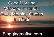 good morning wishes, goodmorning, good morning quotes in hindi, good morning messages, good morning msg, good morning in hindi, good morning quotes hindi, good morning status, good morning shayari, good morning hindi, love good morning, good morning wish, good morning sms, गुड मॉर्निंग, good morning images in hindi, morning wishes, good morning messages in hindi, good morning message in hindi, best good morning quotes, good morning friends, beautiful good morning, good morning images for whatsapp in hindi, good morning shayri, goodmorning wishes, good morning msg in hindi, good morning friend, good morning hindi quotes, morning quotes in hindi, good morning messages for love, good morning ji, good morning love quotes in hindi, condolence message in hindi, good morning thoughts in hindi, goodmorning wish, quotes good morning, good morning special, good morning in hindi images, suprabhat in hindi, good morning message hindi, latest good morning message, latest good morning messages, morning status, morning quotes hindi, good morning whatsapp, friend good morning, gud morning msg, good day wishes, morning msg, good morning cute, morning in hindi