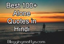 alone quotes, feeling alone quotes, alone quotes in hindi, walking alone quotes, fight alone quotes, sad alone quotes, living alone quotes, alone quotes sad, alone quotes for whatsapp, alone quotes images, fighting alone quotes, love alone quotes, feeling alone quotes in hindi, alone quotes about love, strong alone quotes, alone quotes for boys, love to be alone quotes, feeling alone quotes images, forever alone quotes, feeling alone quotes for whatsapp, i'm alone quotes, best alone quotes, leave alone quotes, feeling alone quotes in english, alone quotes with images, sad and alone quotes, leaving alone quotes, please leave me alone quotes, alone quotes images hd, feeling alone quotes sad, she left me alone quotes, sad alone quotes in hindi, left me alone quotes, alone quotes for life, leave me alone quotes in hindi, im alone quotes, alone quotes hindi, better to stay alone quotes, i am alone quotes images, please come back i am alone quotes, leave me alone quotes with images, feeling alone quotes with images, alone quotes image, i walk alone quotes, being alone quotes for girls, girl feeling alone quotes, girl alone quotes, sad alone quotes images, being alone quotes images, leave me alone quotes images