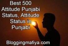 Attitude Punjabi Status, attitude status in Punjabi, Punjabi attitude status, Punjabi status attitude, Status for WhatsApp in Punjabi attitude, punjabi status, sad punjabi status, attitude punjabi status, romantic punjabi status, desi punjabi status, punjabi status, love punjabi status, new punjabi status, punjabi status love, punjabi status in english, ghaint punjabi status, punjabi status new, punjabi status sad, punjabi status attitude, punjabi status for girls, punjabi status for whatsapp in english, punjabi status images download, punjabi status for boys, punjabi status in hindi, whats app punjabi status, www punjabi status, punjabi status yaari, punjabi status for whatsapp love, punjabi status with images, punjabi status in english for whatsapp, punjabi status in english font, punjabi status, punjabi status sardari, punjabi status fb, punjabi status with pics, kaim punjabi status, punjabi status att, hindi punjabi status, punjabi status for brothers, punjabi status for whats app, top punjabi status, punjabi status in english language, punjabi status on fb, sad punjabi status for facebook in punjabi font, punjabi status hindi, att punjabi status fb page, punjabi status on jatt, punjabi status for fb pic, pics of punjabi status, new punjabi status photos, att punjabi status fb, facebook punjabi status, sad punjabi status for whatsapp, punjabi status funny, punjabi status download