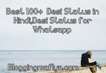 desi status in hindi, desi status, desi status for whatsapp, desi status for whatsapp in hindi, desi status for facebook in punjabi, desi status hindi, hindi desi status, desi status for fb, desi status in english, punjabi desi status new, desi status in hindi attitude, new desi status, www desi status com, best desi status, facebook desi status, desi status in hindi sad, desi status in hindi 2 lines, new desi status in hindi, desi status for fb in hindi